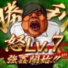 B-STORM 〜怒りの強姦〜 (製品版)