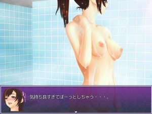 お風呂のぞき