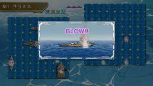 海戦ゲームカット