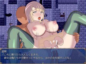 監禁エロスタート2
