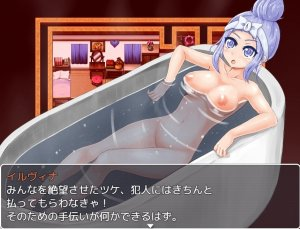 お風呂で考える