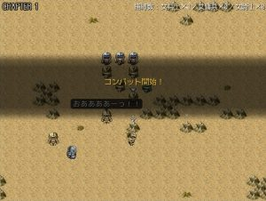 局地での部隊戦に参戦