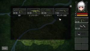マップで重火器をえらぶ
