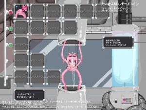 射精アニメ2