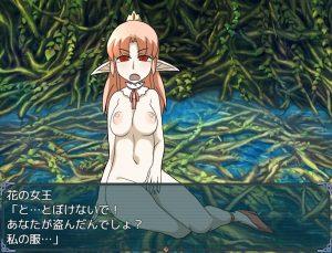 花の女王全裸