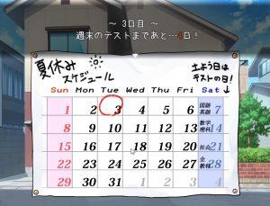 日にちカレンダー