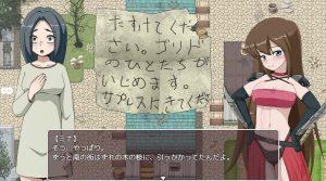 風船の手紙