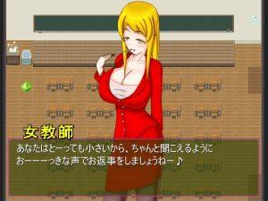 危ない目つきの女教師淫魔