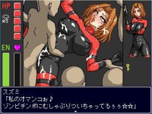 初めのゾンビ輪姦☆