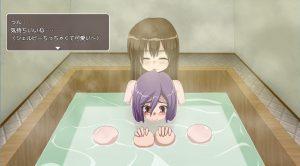 署長とお風呂