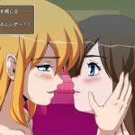女賞金首とキス