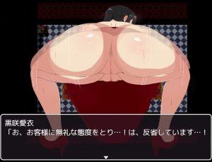 謝罪下品ケツ振りSEX2