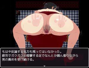 謝罪下品ケツ振りSEX3