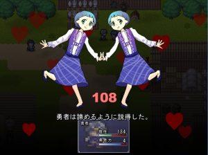 村で双子姉妹 戦闘