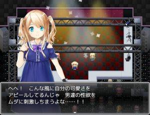 現代のJKたち ロリっ子アイドル