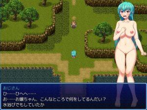 全裸で逃げてきた所をオッサンに見つかる