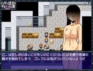 裸で洗濯する女囚