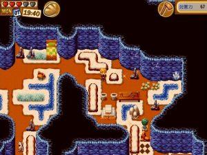 村の外れの洞窟