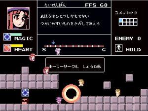 宝箱の魔法アイコン