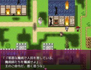 OP 燃やされる魔術師の村