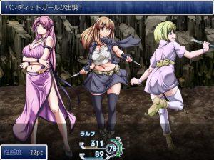 女盗賊3人との戦闘