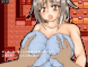 愛撫スチル(体験版モザイク)