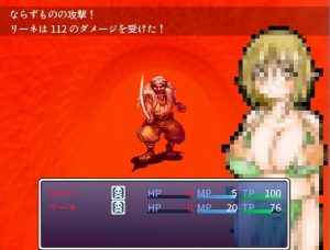 戦闘(立ち絵体験版モザイク)