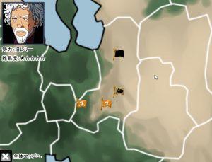 エリア地図、だいぶ侵攻したぞ