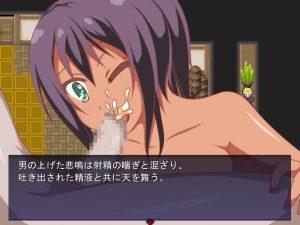 売春フェラ 2