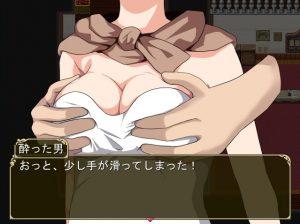 乳首感度LVで乳揉み 2