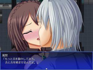 ヒロインの師匠とむりやりキス 3