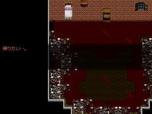 初めの部屋、血文字