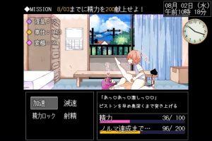 セックスドットアニメ 2 スピート高