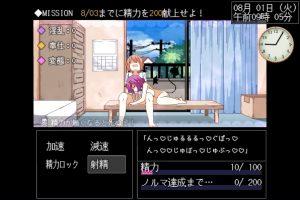 フェラドットアニメ 2