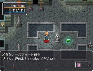 驚きのUnity on RPGツクールMV