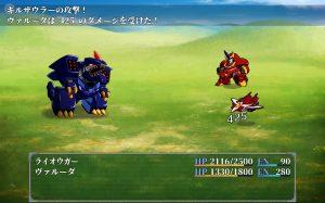 スーパーロボットぽい横戦闘グラ