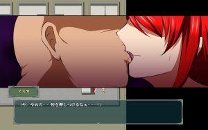 不動産屋とのキス(口閉じ)