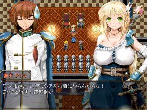 主人公と姫様立ち絵