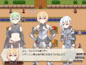 騎士団たち