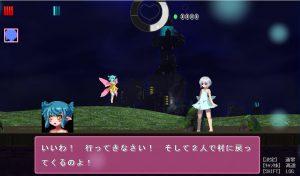 村の妖精さんに見送られて旅立ち