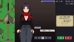 袴風の女性