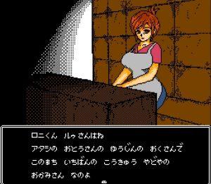 宿屋の女将さん