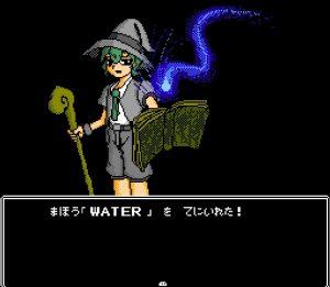 水魔法取得スチル