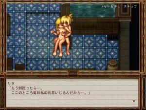 お風呂エッチドットアニメ1