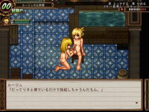 お風呂エッチドットアニメ2