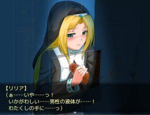 シスターエロ2段階目 ショタ手コキ2