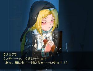 シスターエロ2段階目 ショタ手コキ3 ぶっかけ