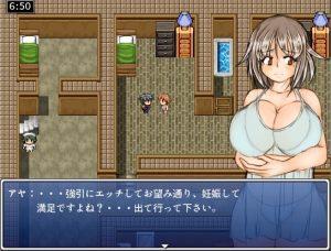 無茶なセックスの結果、妊娠してしまった