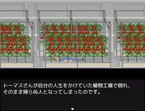 工場長ーーー!!