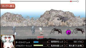 ゲーム画面(石化)